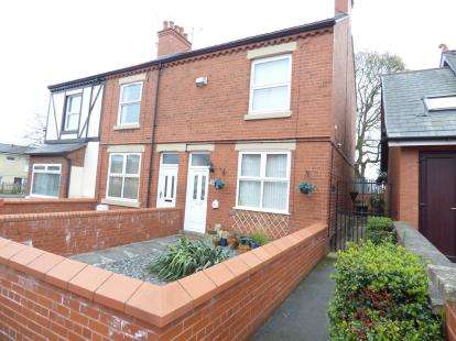 2 Bedrooms Terraced House for sale in Norman Road, Wrexham, Wrecsam, LL13