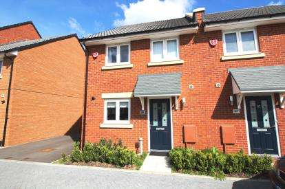 3 Bedrooms End Of Terrace House for sale in Brickworks Close, Speedwell, Bristol