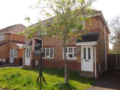 2 Bedrooms Semi Detached House for sale in Fryer Close, Penwortham, Preston, Lancashire, PR1