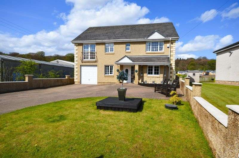 5 Bedrooms Detached House for sale in Stirling Road, Kilsyth