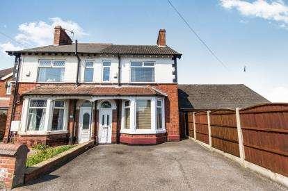 3 Bedrooms Semi Detached House for sale in Alfreton Road, Sutton-In-Ashfield, Nottinghamshire, Notts