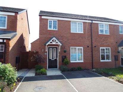 3 Bedrooms Semi Detached House for sale in Buttercup Way, Warton, Preston, Lancashire, PR4