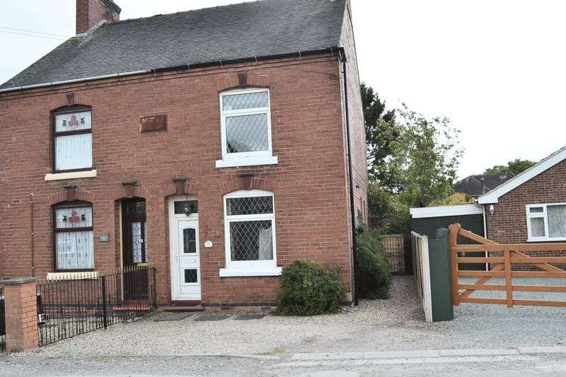 3 Bedrooms Semi Detached House for sale in Beards Road, Swadlincote