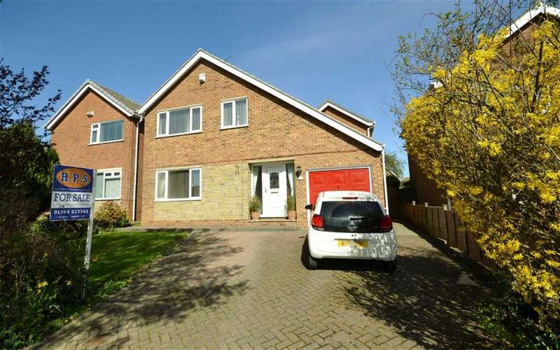 4 Bedrooms Property for sale in Ashcourt Drive, Hornsea, East Yorkshire