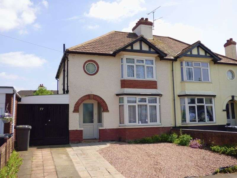 3 Bedrooms Semi Detached House for sale in Finlay Road, Gloucester