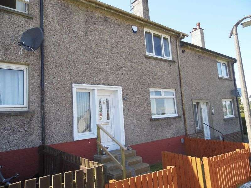 2 Bedrooms Terraced House for sale in Fereneze Drive, Paisley