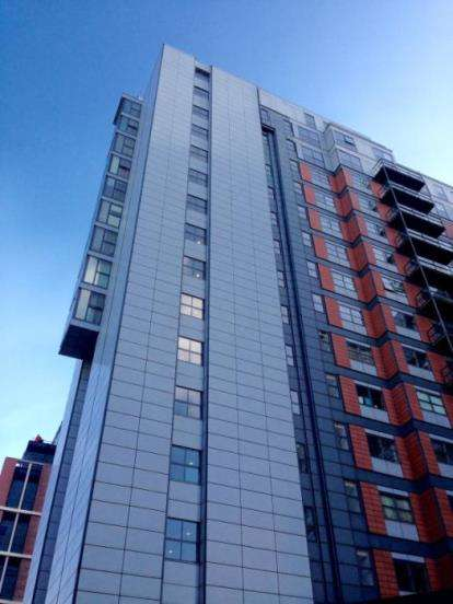 Flat for sale in West Point, Wellington Street, Leeds, West Yorkshire