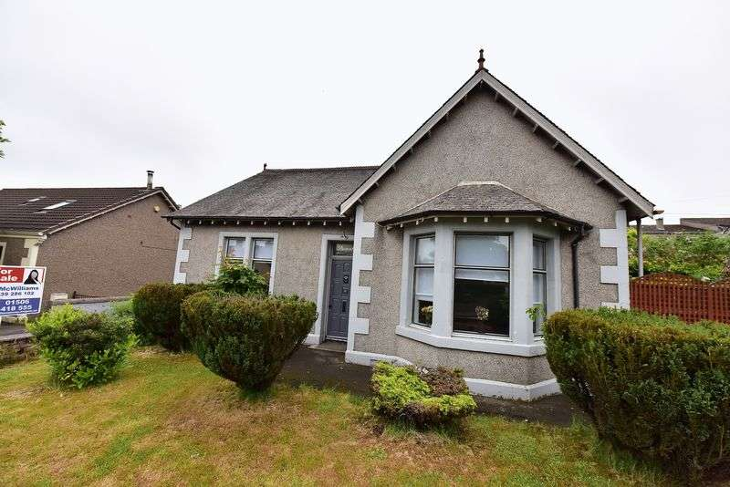 4 Bedrooms Detached House for sale in Manse Road, Bathgate, EH47 0DH