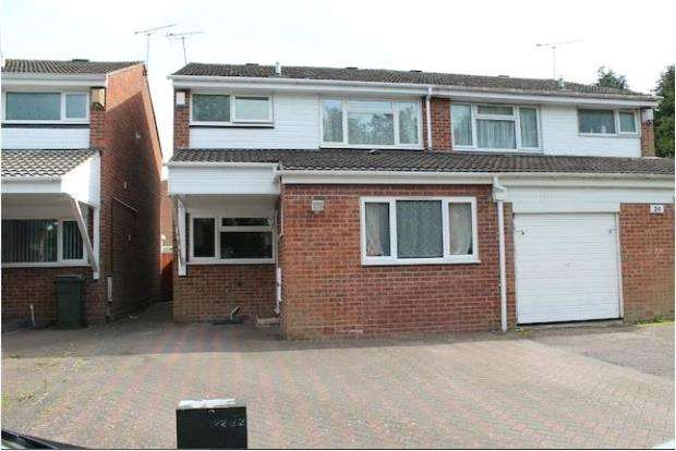 3 Bedrooms Semi Detached House for sale in Dorchester Way, Walsgrave, Coventry, West Midlands