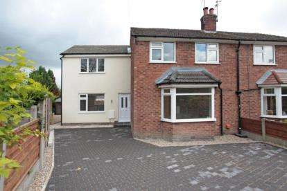 4 Bedrooms Semi Detached House for sale in Annis Close, Alderley Edge, Cheshire