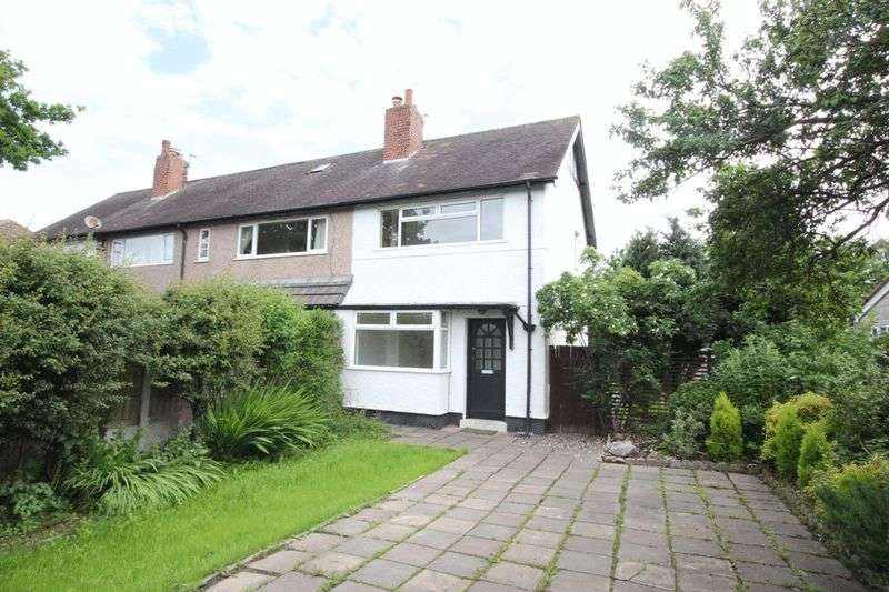 2 Bedrooms Terraced House for sale in Irby Road, Pensby