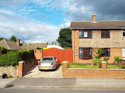 3 Bedrooms Semi Detached House for sale in Forest Road, Skegby, Nottingham