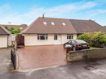 4 Bedrooms Bungalow for sale in Middleton Boulevard, Wollaton, Nottinghamshire
