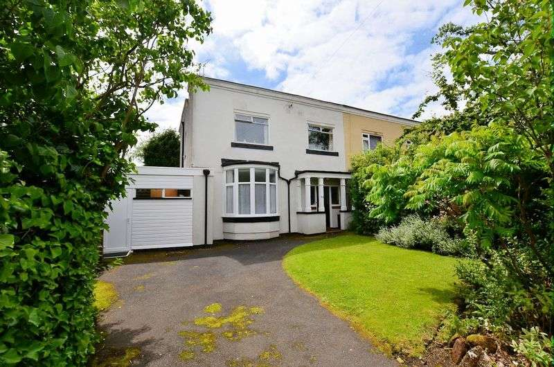 4 Bedrooms Semi Detached House for sale in Harborne Road, Warley Woods Area