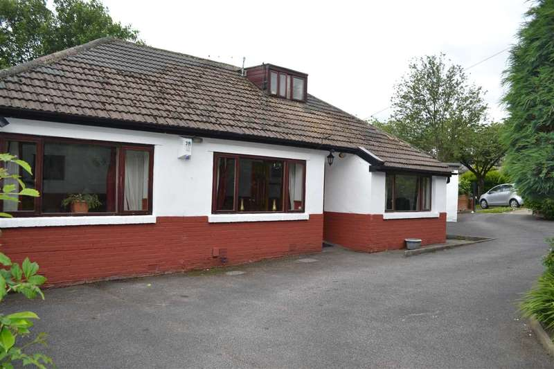 2 Bedrooms Bungalow for sale in Wimborne Drive, Allerton, Bradford