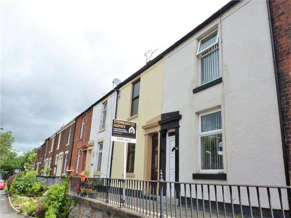 2 Bedrooms Terraced House for sale in Lark Hill, Higher Walton, Preston