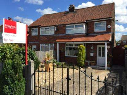 3 Bedrooms Semi Detached House for sale in Chapel Lane, Coppull, Chorley, Lancashire, PR7