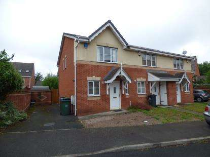 2 Bedrooms End Of Terrace House for sale in Manson Drive, Cradley Heath, West Midlands
