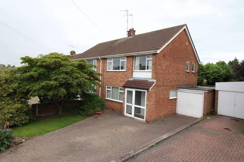 3 Bedrooms Semi Detached House for sale in Farcroft Avenue, Coventry