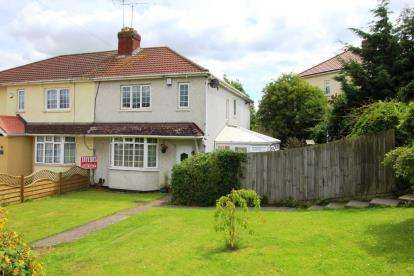 4 Bedrooms Semi Detached House for sale in Gages Road, Kingswood, Bristol