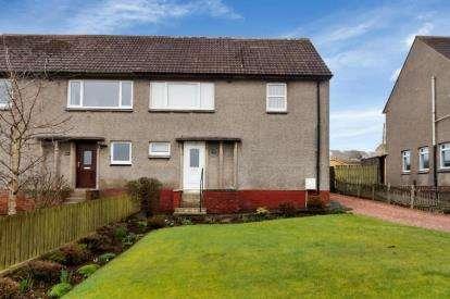 3 Bedrooms Semi Detached House for sale in Strathaven Road, Lesmahagow, Lanark, South Lanarkshire