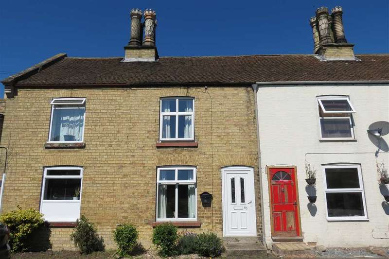 2 Bedrooms Terraced House for sale in Main Street, Ewerby