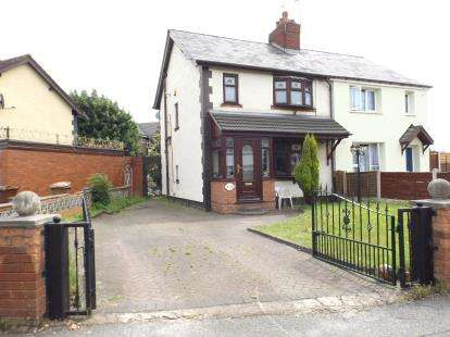 3 Bedrooms Semi Detached House for sale in Parkes Street, Willenhall, West Midlands