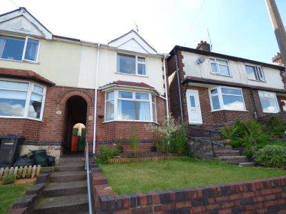 2 Bedrooms Semi Detached House for sale in School Lane, Beeston, Nottingham, Nottinghamshire