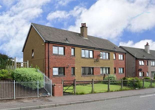 2 Bedrooms Flat for sale in Prosen Road, Kirriemuir, Angus