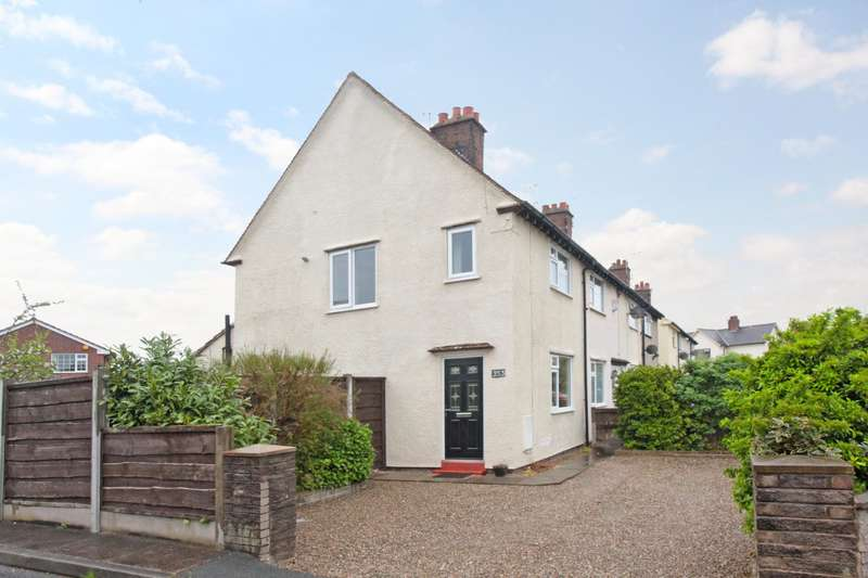 2 Bedrooms House for sale in 2 bedroom House End of Terrace in Northwich