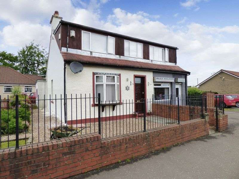 3 Bedrooms Semi Detached House for sale in 3 Bed House with Shop Unit, 56/58 Main Street, Stoneyburn
