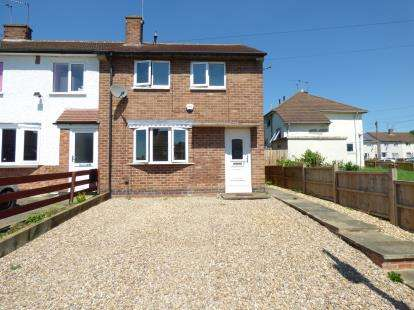 3 Bedrooms End Of Terrace House for sale in Eddystone Road, Leicester