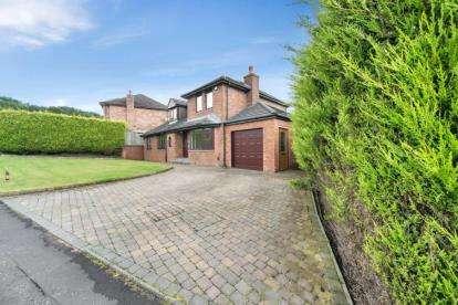 5 Bedrooms Detached House for sale in Moorfoot Way, Bearsden