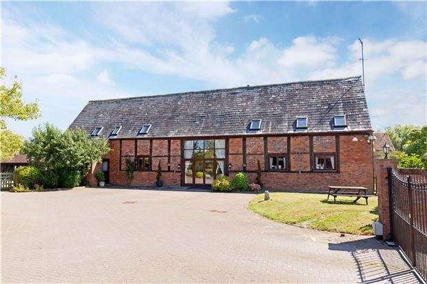 5 Bedrooms Detached House for sale in Manor Barn, Deerhurst Walton, Deerhurst, Gloucestershire, GL19 4BS
