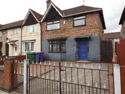 3 Bedrooms End Of Terrace House for sale in Stanley Park Avenue North, Liverpool, Merseyside, L4