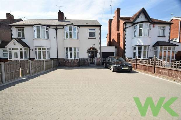 3 Bedrooms Semi Detached House for sale in Heath Lane, WEST BROMWICH, West Midlands