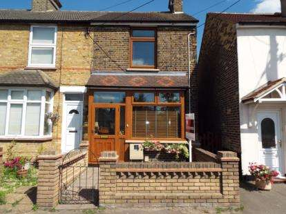 2 Bedrooms End Of Terrace House for sale in South Road, South Ockendon, Essex