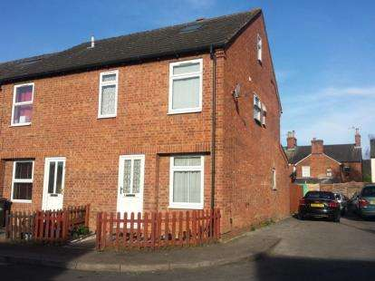 3 Bedrooms End Of Terrace House for sale in Forge Close, Hitchin, Hertfordshire