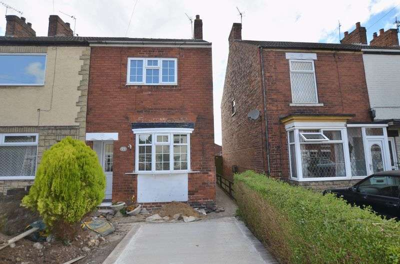 3 Bedrooms Semi Detached House for sale in Victoria Road, Ashby, Scunthorpe