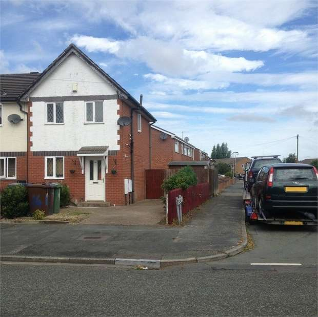 2 Bedrooms End Of Terrace House for sale in Victoria Road, Platt Bridge, Wigan, Lancashire