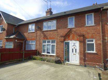 3 Bedrooms Terraced House for sale in Wheatfield Road, Northampton, Northamptonshire