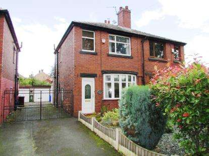 3 Bedrooms Semi Detached House for sale in Talbot Road, Hyde, Greater Manchester