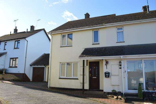 3 Bedrooms End Of Terrace House for sale in Butts Way, North Tawton, Devon
