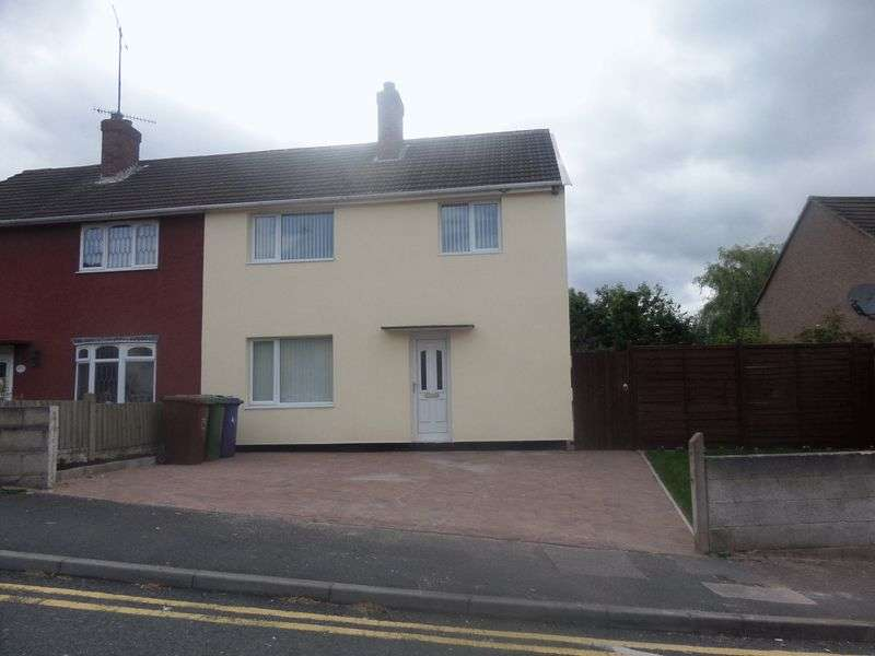 3 Bedrooms Semi Detached House for sale in Coppice Road, Rugeley