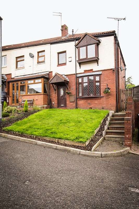 3 Bedrooms Terraced House for sale in Bramble Avenue, Watersheddings