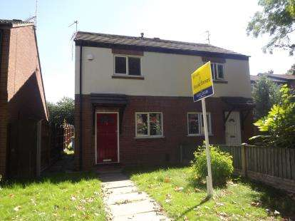 2 Bedrooms Semi Detached House for sale in Centre Court, Derby, Derbyshire