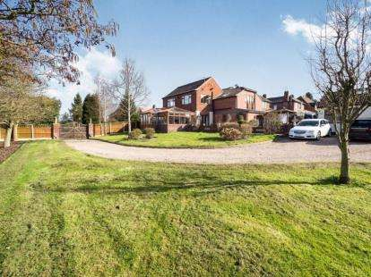 4 Bedrooms Detached House for sale in Church Lane, Cossall, Nottingham