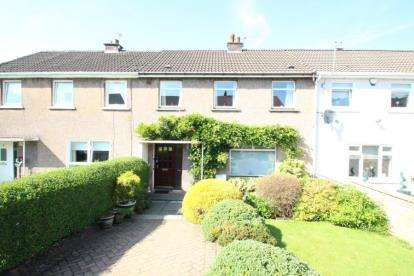 3 Bedrooms Terraced House for sale in Oxgang Place, Kirkintilloch, Glasgow, East Dunbartonshire