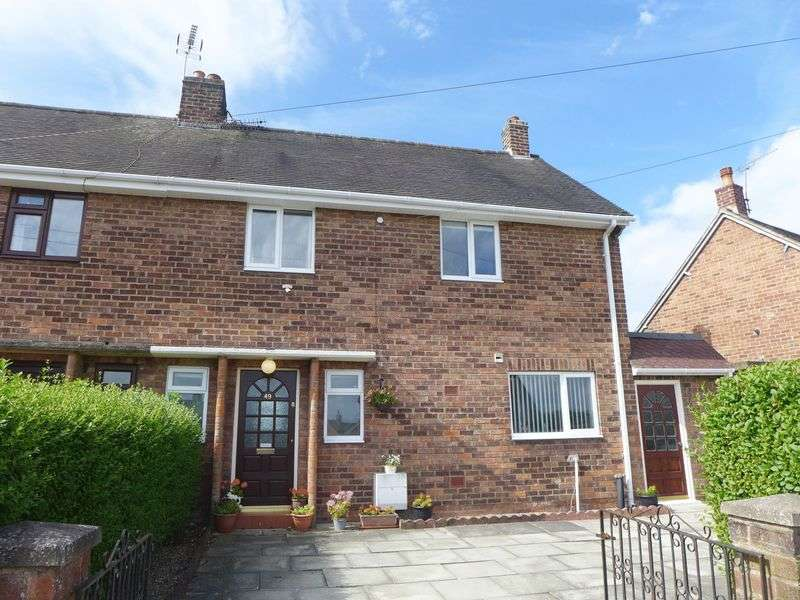 3 Bedrooms Semi Detached House for sale in Heol Celyn, Wrexham
