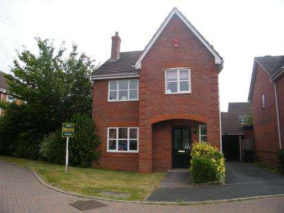4 Bedrooms Detached House for sale in Sedge Drive, Woodland Grange, Bromsgrove, Worcs